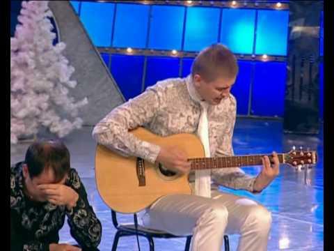 КВН ФИНАЛ 2009 БАК СОУЧАСТНИКИ  Жалостная песня
