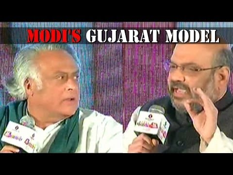 Jairam Ramesh and Amit Shah talk about Gujarat Model - Panchayat Aaj Tak