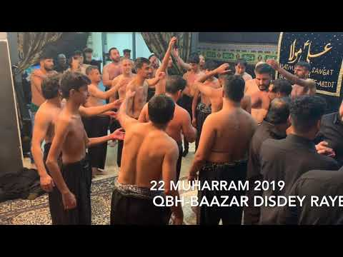 Bazaar Disdey Raye-QBH 22 Muharram 1441/2019 BONN GERMANY