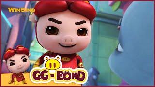 GG Bond - Agent G 《猪猪侠之超星萌宠》EP46