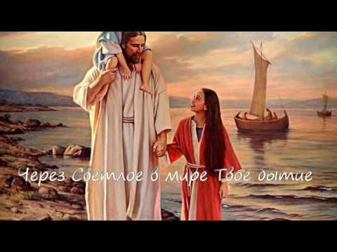 Да святится, о Господи, Имя Твое!!!