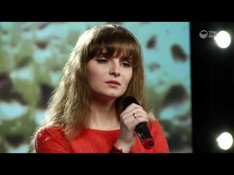 Анастасия Сергеева - Наследство (устало сердце)