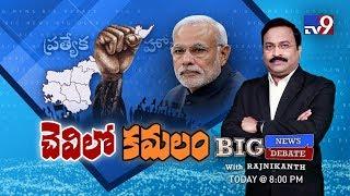 Big News Big Debate : AP Special Status War - Rajinikanth TV9