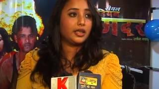 Download Bojpuri Film | Rani Chaterji | Real Indian Mother 3Gp Mp4