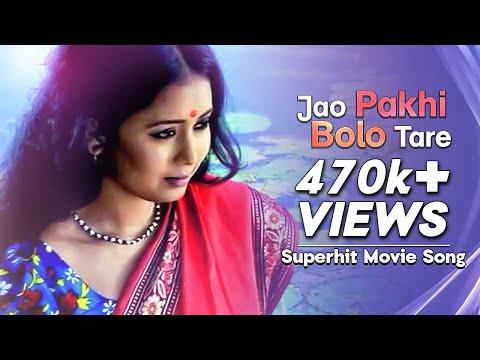 Jao Pakhi Bolo Tare | Monpura | Movie Song | Chanchal Chowdhury,  Fazlur Rahman Babu,  Arnob