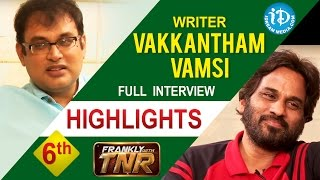 Writer Vakkantham Vamsi Interview Highlights || Frankly With TNR #6 || Talking Movies With iDream