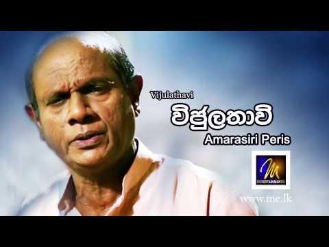Vijjulathavi - Amarasiri Peris - MEntertainments