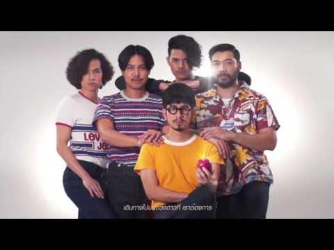 แรงโน้มถ่วง - 25hours「Lyric Video」