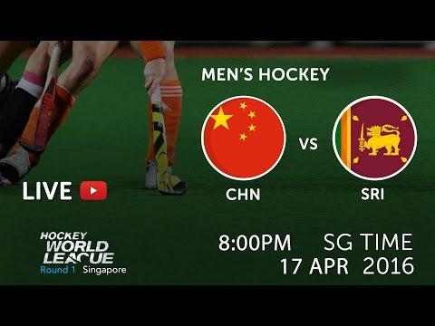 Final: China vs Sri Lanka | 2016 Men Hockey World League Round 1