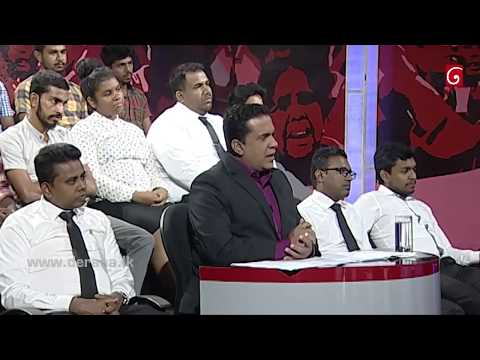 Aluth Parlimenthuwa - 29th August 2018