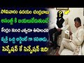 చంద్రబాబు బయలుదేరుతుంటే కేంద్రం నుంచి ఊహించని వ్యక్తి కలిశాడు | Chandrababu Latest News | Taja30 thumbnail