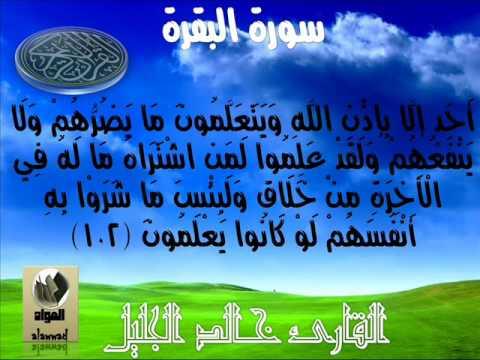 Khalid al-Jalil 8