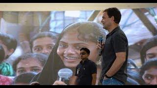 Can You Call Me Rahul ? Rahul Gandhi to Student | Viral Video