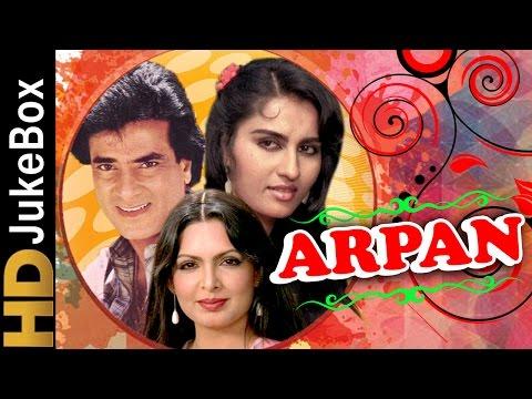 Arpan (1983) | Full Video Songs Jukebox | Jeetendra, Reena Roy, Parveen Babi thumbnail