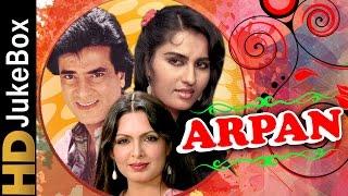 Arpan (1983) | Full Songs Jukebox | Jeetendra, Reena Roy, Parveen Babi
