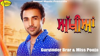 Pure Punjabi - Akhiyan Gurvinder Brar & Miss Pooja [ Official Video ] 2012 - Anand Music