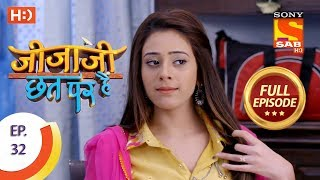 Jijaji Chhat Per Hai - Ep 32 - Full Episode - 21st February, 2018