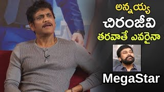 Nagarjuna Excellent Words About Megastar Chiranjeevi At Devadas Movie Promotions | Life Andhr Tv