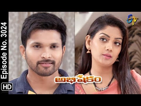 Abhishekam | 25th September 2018 | Full Episode No 3024 | ETV Telugu