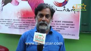 Arul Jothi At Onbadhu Thirudargal Movie Team Interview