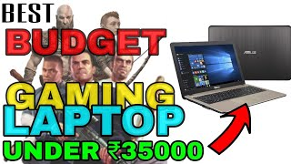 Best Budget Gaming Laptop Under ₹35000   Buy Now!