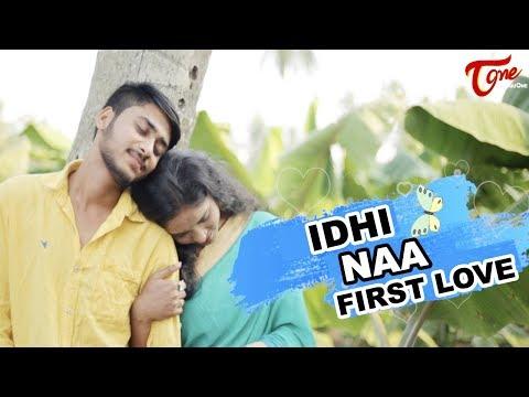 IDHI NAA FIRST LOVE   Latest Telugu Short Film 2018   by Sri Manmadha Sri   TeluguOneTV