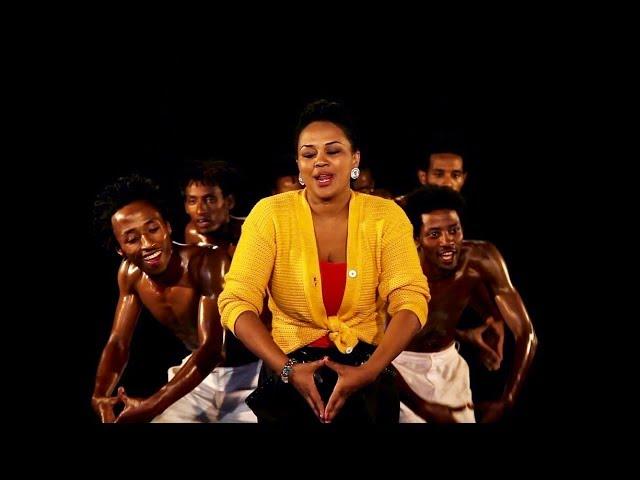 Abby Lakew - Guragew  - New Ethiopian Music 2018 (Official Video)