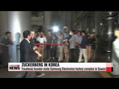 Facebook′s Mark Zuckerberg tours Samsung Electronics factory complex   페이스북 마크 주