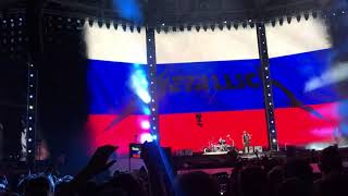 Metallica - Spit Out the Bone [Live in Moscow 2019]