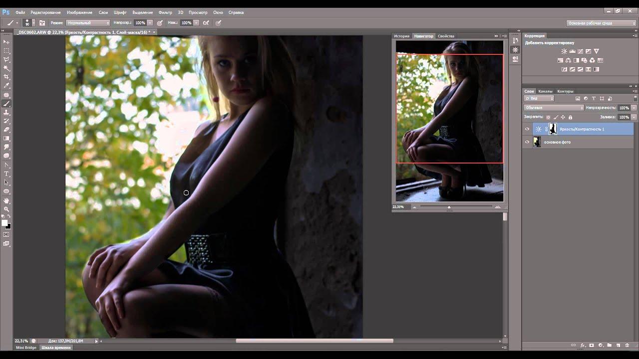 Как улучшить качество фотографии фотошоп