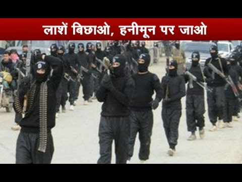 ISIS jihadists open marriage bureau, offer honeymoon bus tours across Syria and Iraq