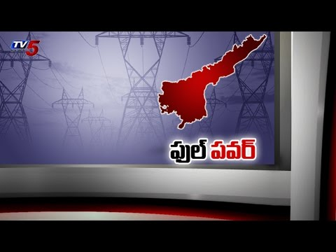 Central & State Govt Signing on Continuous Power Project   Andhra Pradesh : TV5 News