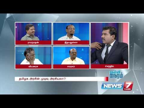 Rajiv Gandhi Assassination case: TN Govt's decision to release 7 convicts 4/4 | Kelvi Neram