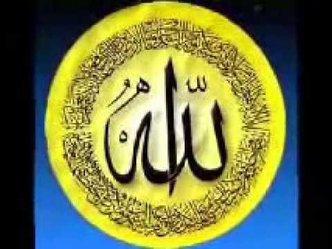 Прощальная проповедь пророка Мухаммада