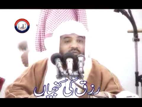 Rizq Ki Kunjiyan By Sheikh Meraj Rabbani-1 8 video