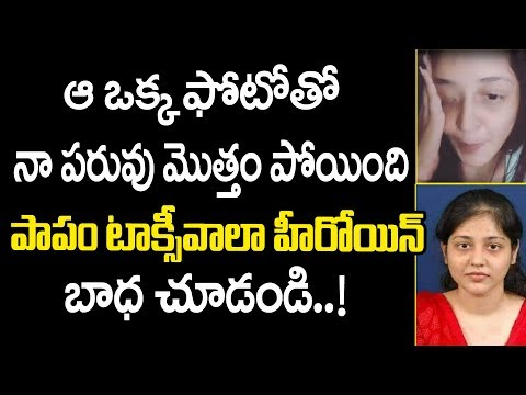 Priyanka Jawalkar Trolls In Social Media | Taxiwala Heroine Responded On Her Old Pic Trolls