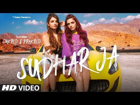 Sudhar Ja Video | SUKRITI & PRAKRITI KAKAR | ABHIJIT VAGHANI | New Song 2019 | T-Series