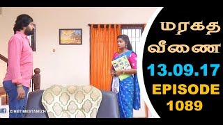 Maragadha Veenai Sun TV Episode 1089 14/09/2017
