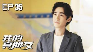 """""""My True Friends"""" EP35 (Dun Lun/Zhu Yilong/Angelababy) [HD Edition]"""