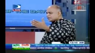 Pilkhana The Real Truth Behind The Truth Talkshow