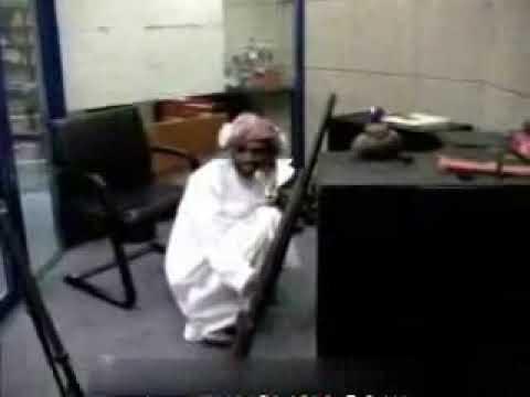 Arapi uče da pucaju iz puške