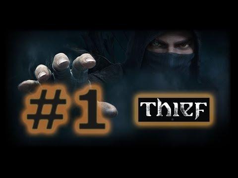 Thief (2014) Türkçe Oynanış / Turkish Let's Play / Bölüm 1 [HD]