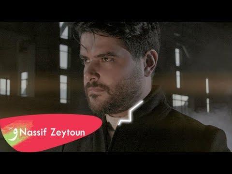 Download Nassif Zeytoun - Kermal Allah    2019 / ناصيف زيتون - كرمال الله Mp4 baru