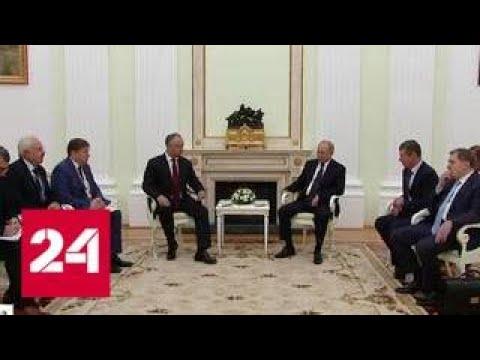 Футбол и мировые проблемы: в Москве - большой политический сбор - Россия 24