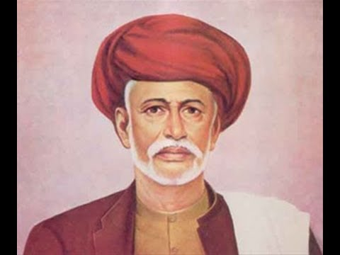 Mahatma Phule- Powada