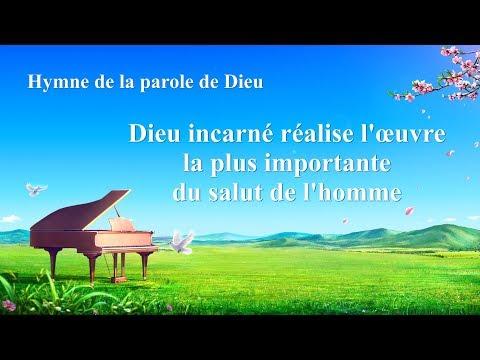 Chant chrétien avec paroles « Dieu incarné réalise l'œuvre la plus importante du salut de l'homme »