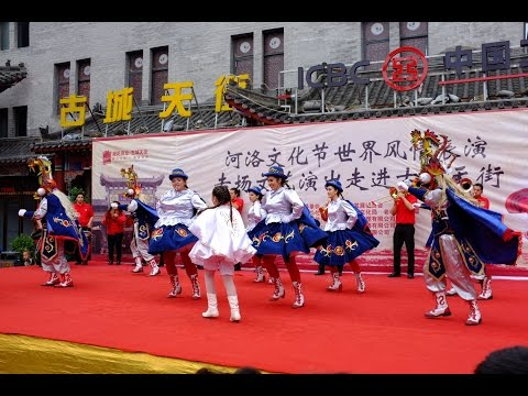 2014 China Luoyang Heluo Culture Tourism Festival - Banda Renacer of Chile 1