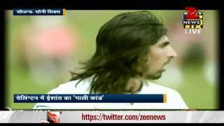 Ishant Sharma abuses Zaheer Khan on the field