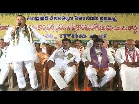 Andhra Pradesh Brahmana Seva Sangha Samakya Meeting in Eluru