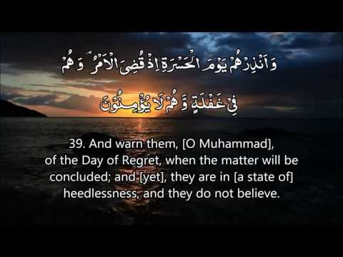 Mishary Rashid Al Afasy - Surah 19 Maryam - Complete with English...